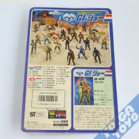 GI-Joe-Takara-G02-back