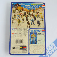 GI-Joe-Takara-G06-back