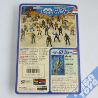 GI-Joe-Takara-G12-back