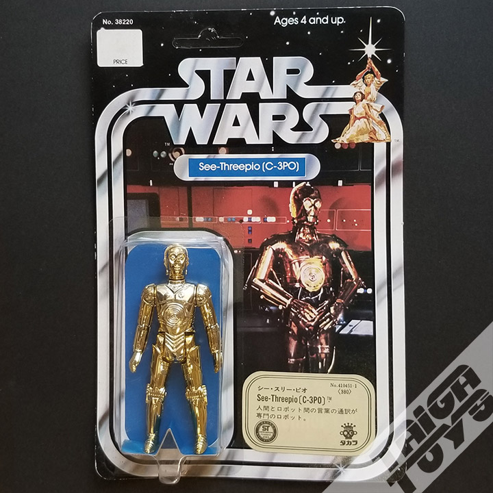 star wars c3po takara alternate sculpt. Black Bedroom Furniture Sets. Home Design Ideas