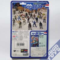 gi-joe-takara-communication-officer-back-rrhjq
