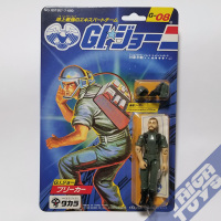 gi-joe-takara-communication-officer-front-rrhjq