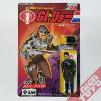 gi-joe-takara-mercenary-front-wxxzg