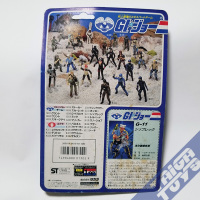 gi-joe-takara-shipwreck-back-fflvq